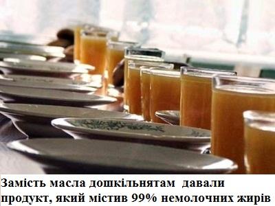 harchuvannia-u-dytsadku