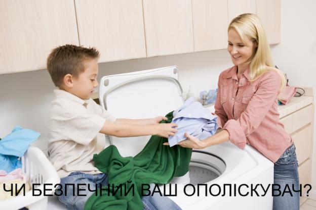 opoliskuvach-dlia-bilyzny