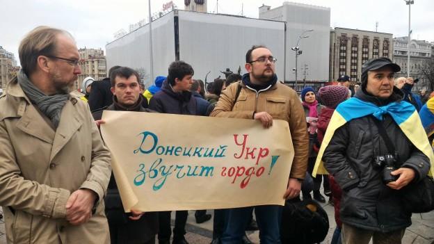 фото: http://ua.censor.net.ua/
