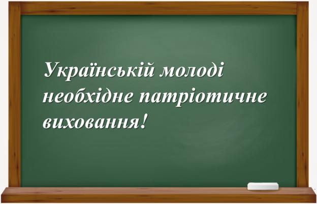 Банер_освіта
