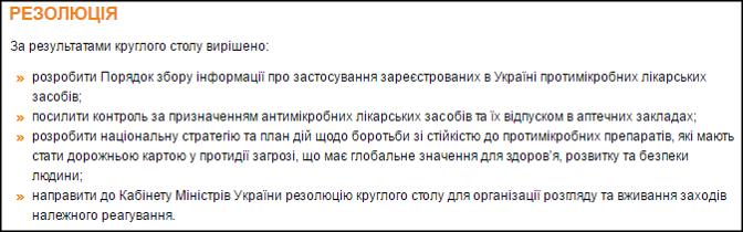 __фондРисунок1