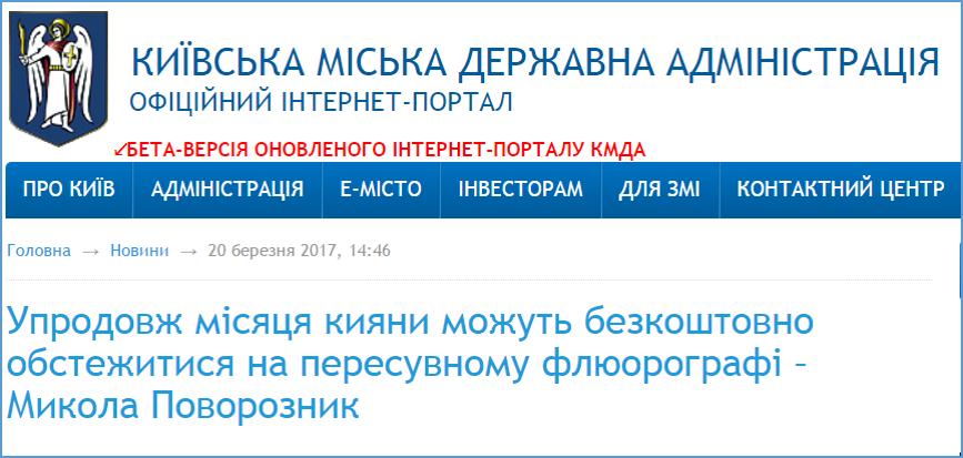 кмдаРисунок1