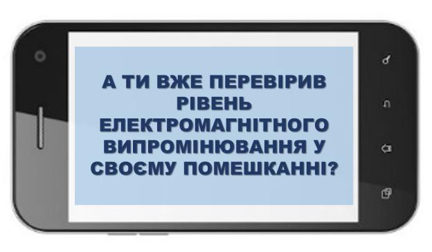 Банер_