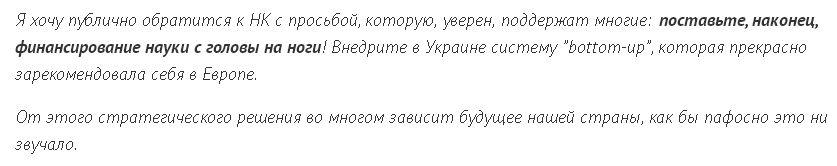 Семен Єсилевський НК