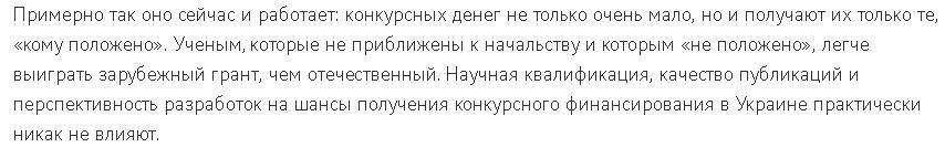 Семен Єсилевський конкурсные деньги