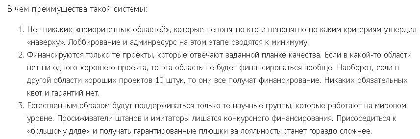 Семен Єсилевський система