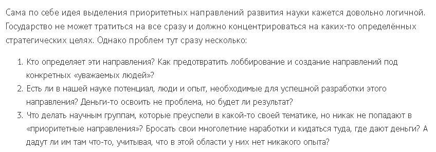 Семен Єсилевський уважаемые люди