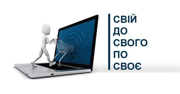 топ5 інтернет-магазинів