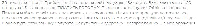 коментар2