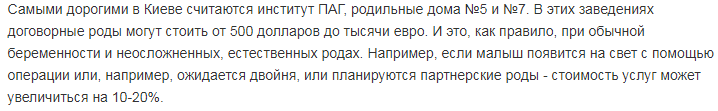 коментар5