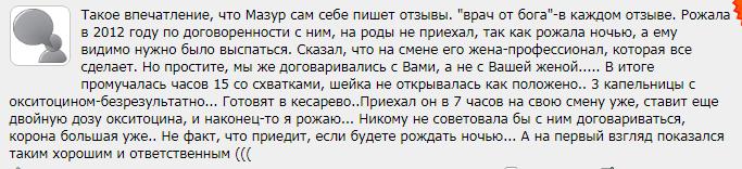 коментар6