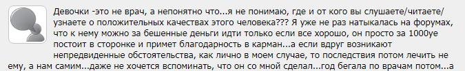 коментар7