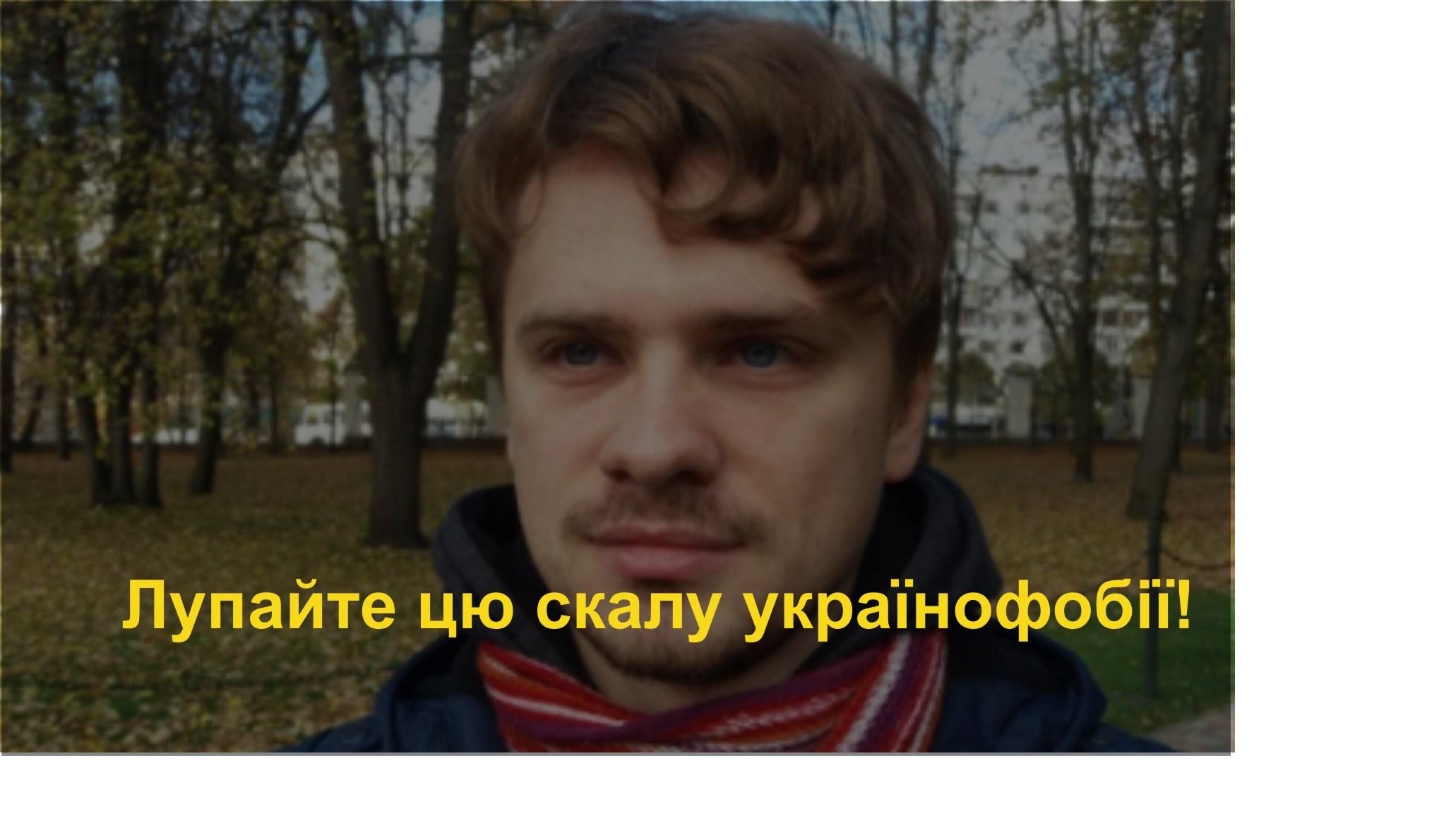кобєлєв 2018