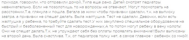 коментар11