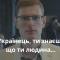 Андрій Смолій 77777