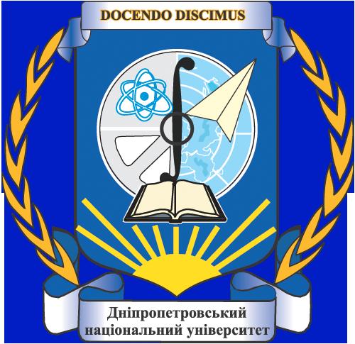 конференція з хімії Дніпро