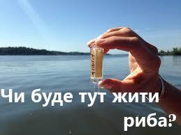 химический анализ воды мор рыбы