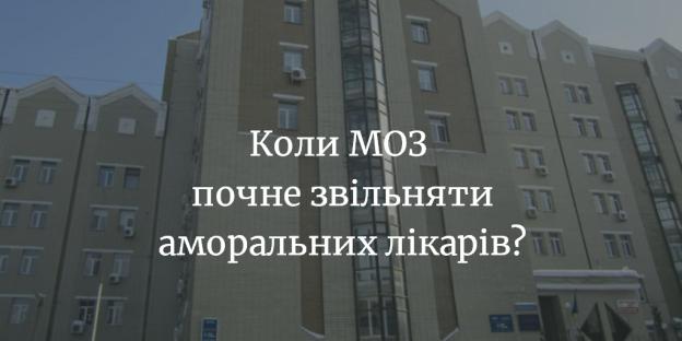 Перинатальный центр Киев
