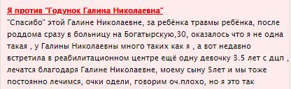 коментар 6