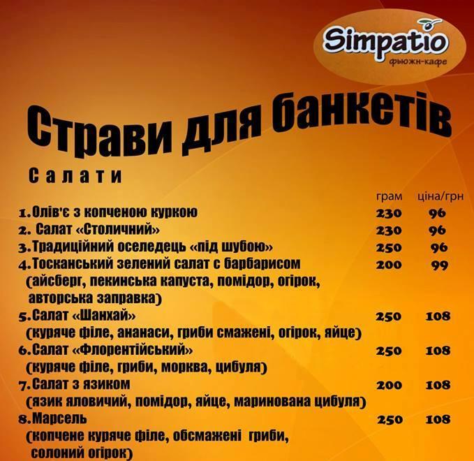 37053049_665119787160721_9126255546322649088_n