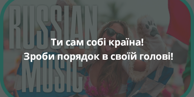 Андрій Смолій музика