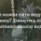 анализ воды  киев