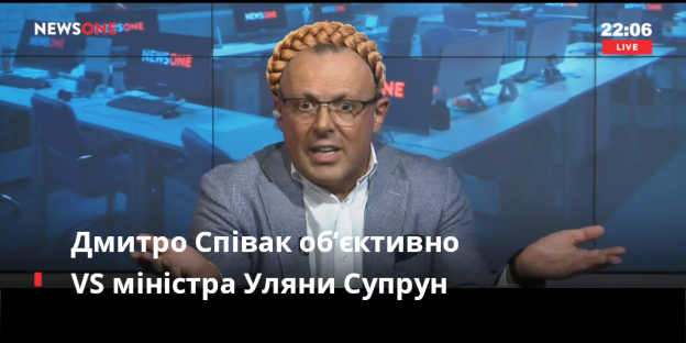 spivakVCsuprun